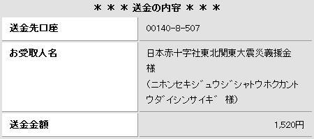 消しハン☆フォント候補