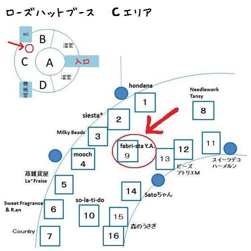 100人展☆ブース表
