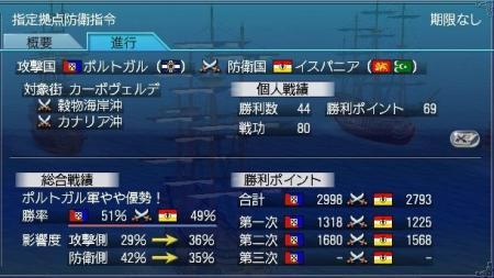 10.26 大海戦1