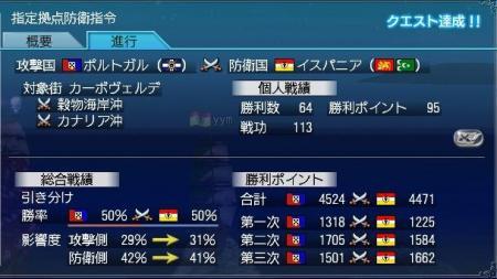 10.26 大海戦2