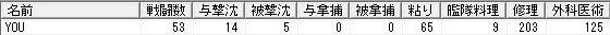 10.26 大海戦脳筋1