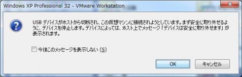 VMware-AD1-02