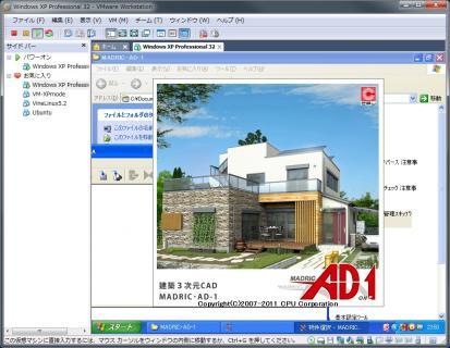 VMware-AD1-03