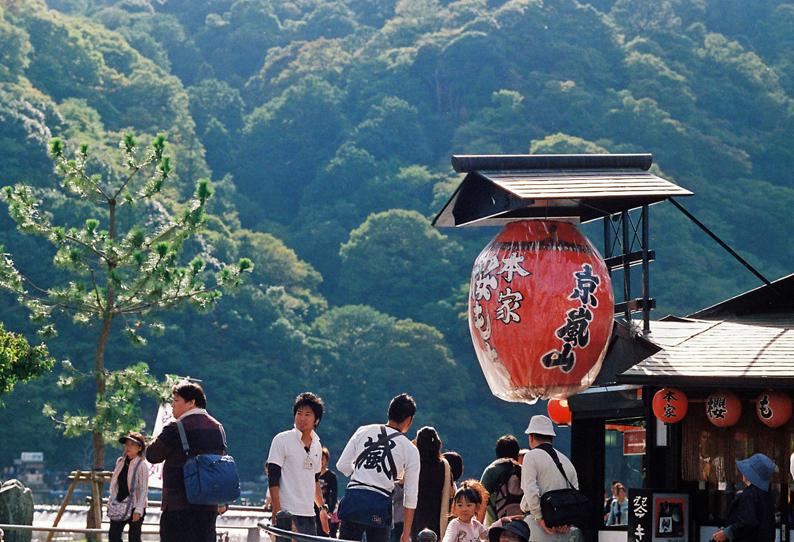 FH嵐山08