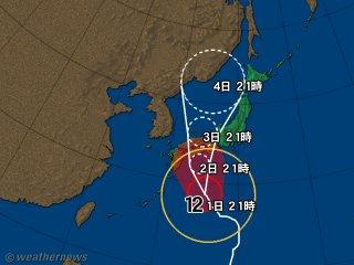 颱風12号1