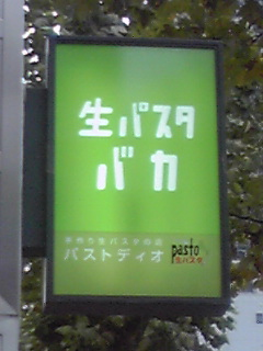 101020_1428~01