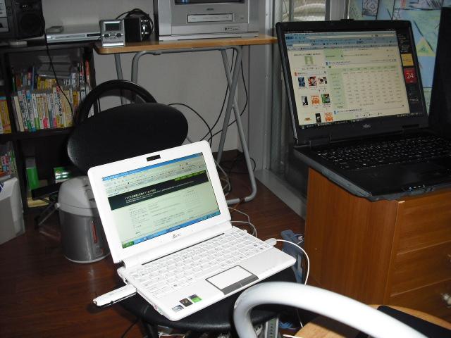 ミニノートパソコン
