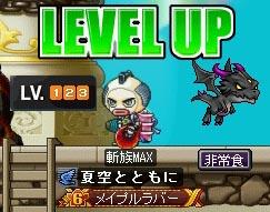 斬り122→123