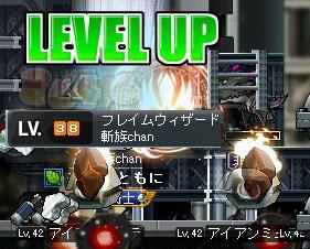 シグナス37→38