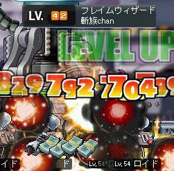 シグナス41→42