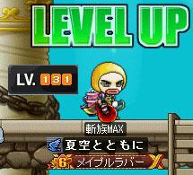 130→131