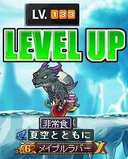 09.11.01 132→133