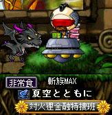 09.11.13 称号(σ・∀・)σゲッツ!!