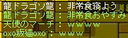 09.11.21 誤爆
