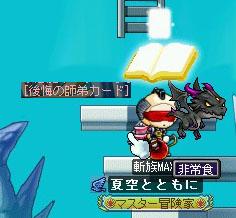 09.11.29 カード(σ・∀・)σゲッツ!!