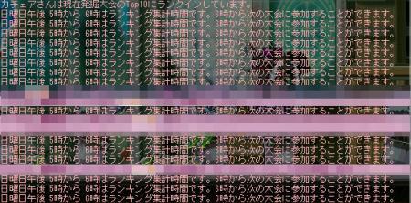 09.11.29 新手のログ流し2