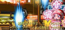 09.12.09 経験値2