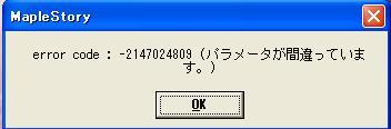 09.12.09 パラメーターがry