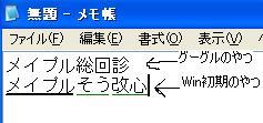 09.12.10 グーグル2