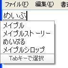 09.12.10 グーグル