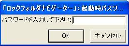 09.12.16 パス