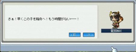09.12.18 アラン③