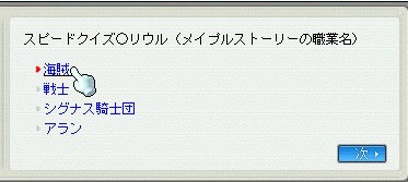 10.01.05 Mクイズ問題