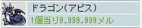 10.01.10 今日のアビス