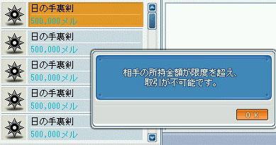 10.01.17 新手の釣りwwww
