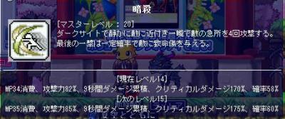 10.01.26 暗殺14