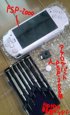 09.11.19 PSP1