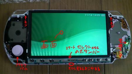 09.11.19 PSP6