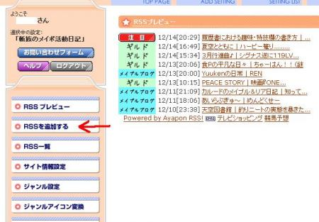 09.12.14 RSS4