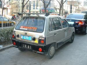中華ワークス02