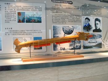 空愽古代ミサイル