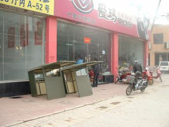 北京電動3輪販売店14