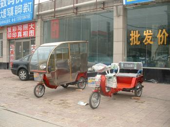 北京電動3輪販売店15