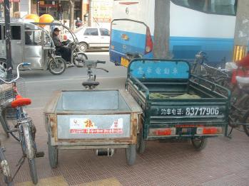 北京電動3輪車