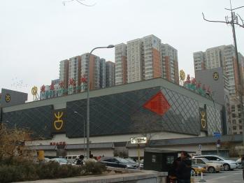 中華骨董デパート