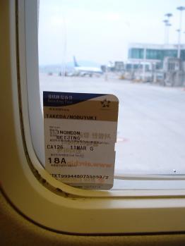 インチョン空港09