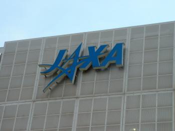 JAXA-建物看板