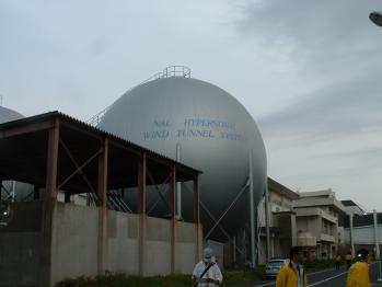 JAXA-音速風洞気体加圧タンク外見