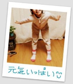 DSCF03333.jpg