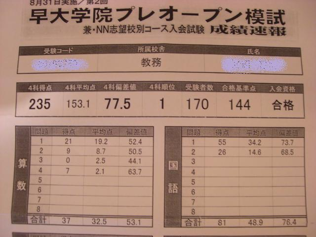001_20100927093121.jpg
