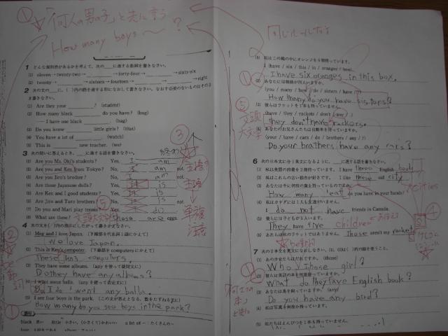 受験勉強は子供を救う 002
