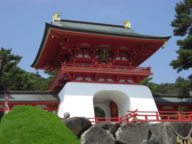 長崎、柳川、福岡、下関 133