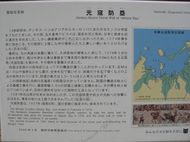 長崎、柳川、福岡、下関 095