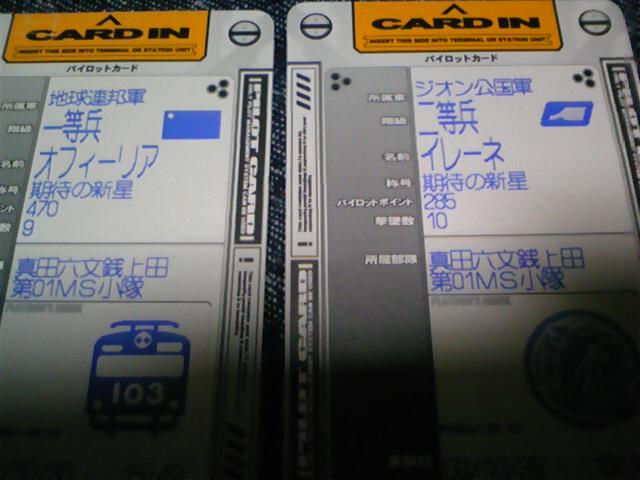 DVC00105.jpg