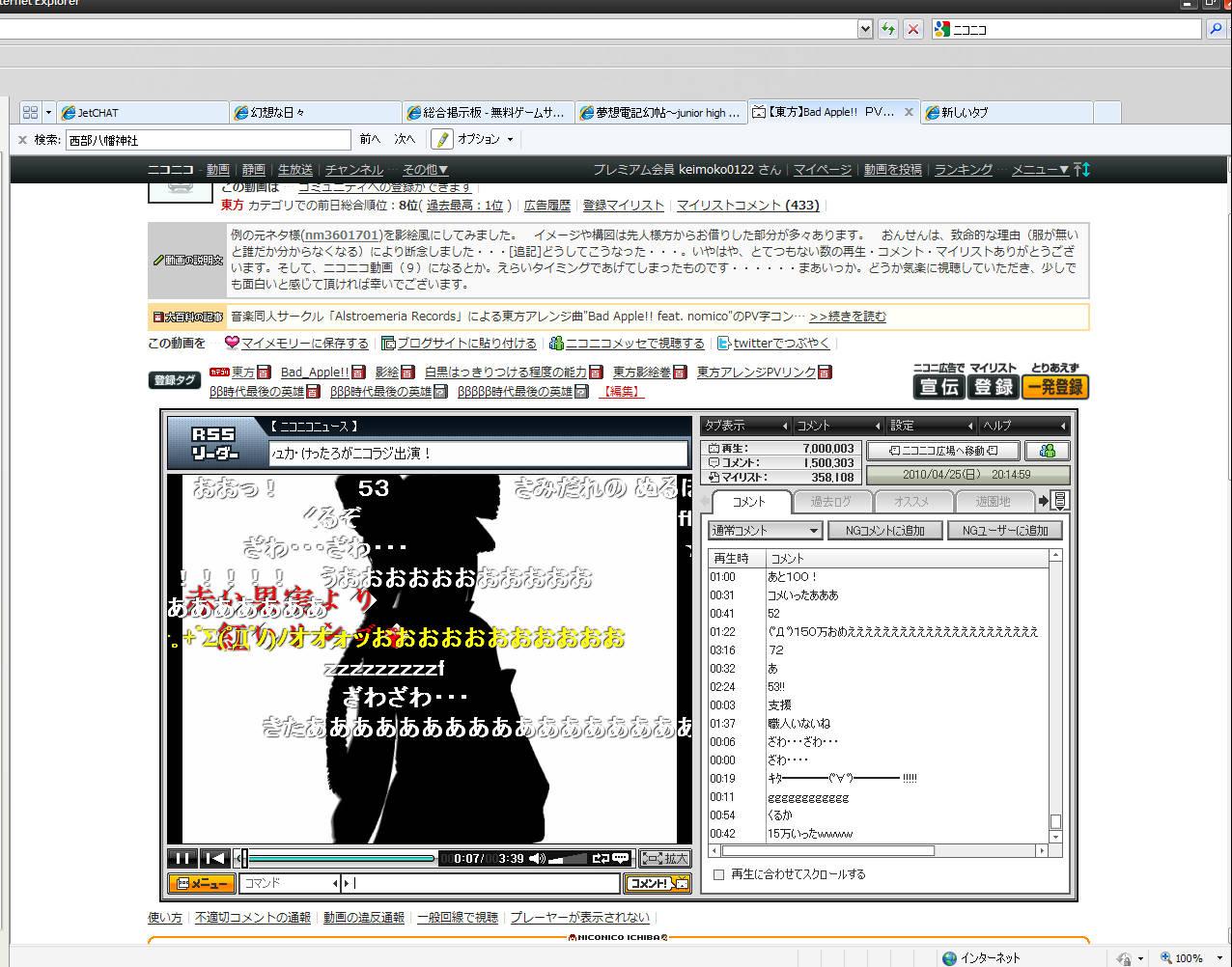 bdcam 2010-04-24 20-10-04-328
