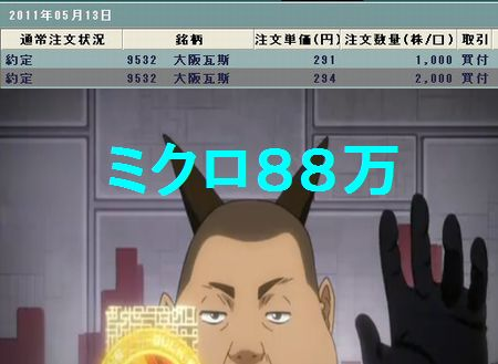20110513(´・ω・`)
